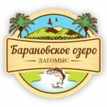 Барановское озеро, карта, рыбалка